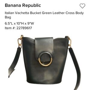 💢FINAL SALE💢Banana Republic leather bucket bag